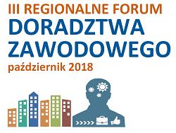 Forum Doradztwa Zawodowego